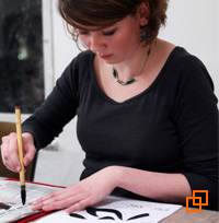 Kursy kaligrafie